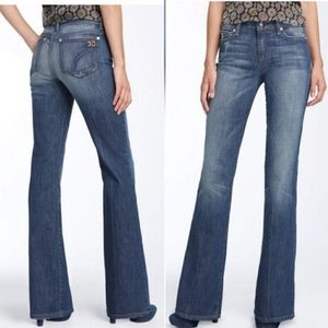 JOE'S JEANS Muse Coppola Wash Boot Cut Jeans